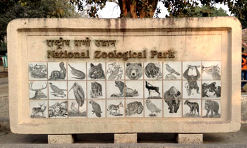 National Zoological Park